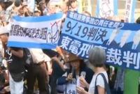 福岛核事故3名前高管均被判无罪 灾民抗议判决结果