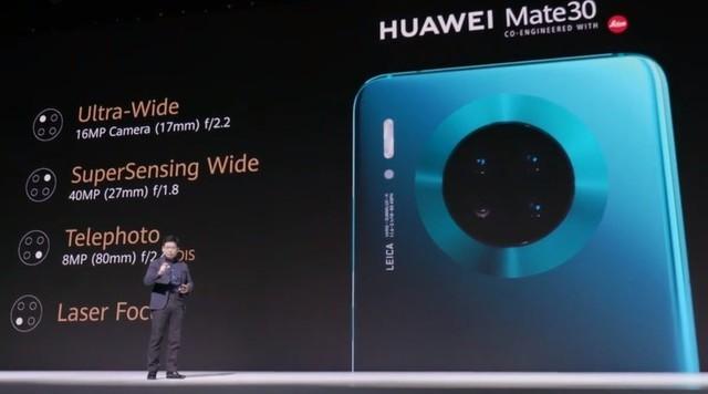 华为Mate30系列手机发布 有你的菜吗?