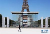 世界和平日系列――巴黎和平墙