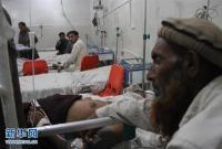 阿富汗东部无人机空袭致18名平民死亡