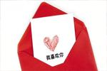 """读小学的女儿""""被表白""""杭州爸爸的心碎了一地"""