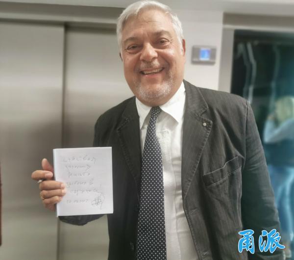 保加利亚旅游部副部长手书情书:感觉宁波已经住进了我心里