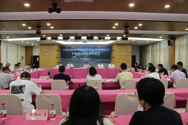 甬台温高速复线灵昆至苍南段12月底前通车 全程95元
