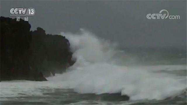 """多人受伤 航班取消!第17号台风""""塔巴""""影响日韩多地"""