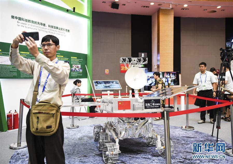 第十六届中国―东盟博览会上的高科技产品