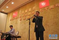 我的音乐 我的中国情