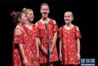 新西兰举办中小学生唱中文歌比赛