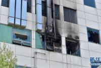 韩国一疗养院发生火灾致2死36伤