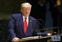 特朗普联大演讲再向伊朗施压