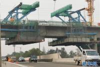 印尼雅万高铁项目首座连续梁合龙