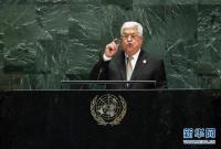 第74届联合国大会一般性辩论进入第三天