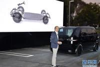 美国电动汽车公司Canoo新车首发瞄准中美两大市场
