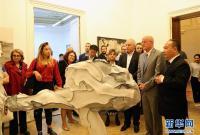中国当代青年艺术展亮相罗马尼亚