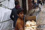 联合国儿童基金会:也门失学儿童达200万