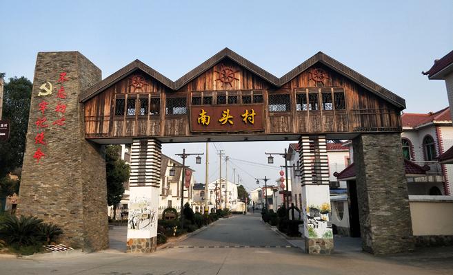 渔村话今昔:曼妙斑斓又文艺的旅游村