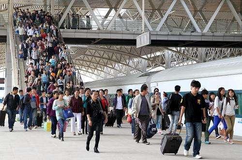 国庆假期前4日 全国累计运送旅客3.45亿人次