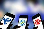 三大运营商5G预约人数超千万