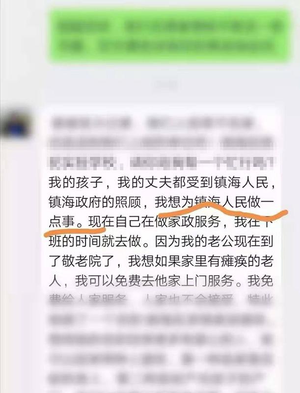 """镇海小贩被撞成""""植物人"""" 妻子苦撑8年 她说要谢谢"""