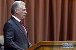 迪亚斯-卡内尔当选古巴共和国主席