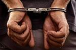 16名警务人员违规查询公安平台信息被判刑 私下查询涉犯罪