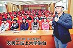 浙江省每年投入1000万元 资助1万名农民工上大学