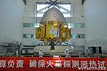 中国火星探测器首次公开亮相 2020年发射