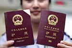 今年10月起放宽中国公民赴印电子签证