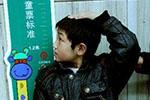 杭州11岁男孩不再长高!医生发现和家长错误喂养有关