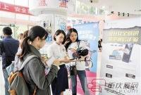 广州警方发现新型犯罪形式:谎称注销学生贷款账户诈骗贷款