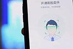浙江小学生称用照片能开丰巢柜?涉事公司紧急下线刷脸开锁