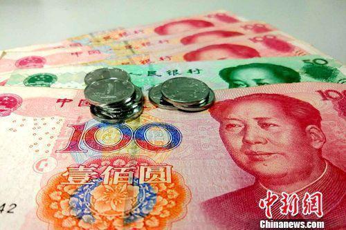 14省份公布前三季度GDP 京沪人均可支配收入超5万