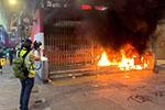 暴徒在九龙多区捣乱纵火 港府发声明强烈谴责