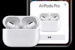 苹果发布AirPods Pro 1999元的它终于也能降噪和抗水抗汗了