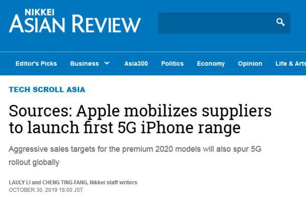 苹果明年将推首批5G手机 计划至少发售8000万部