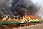 巴基斯坦一火车起火已致46人伤亡