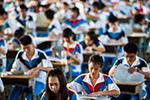2020年浙江高考今日开考 学考、选考首次分卷