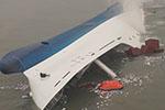 """韩""""世越号""""沉船调查:直升机没用来救学生 被海警高官占用"""