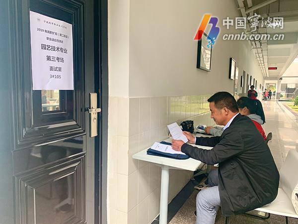 宁波高职扩招第二阶段今开考 村干部、企姨赶总组团上大学