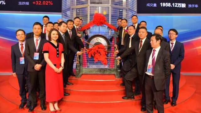 """科技与人才共舞!宁波首家""""3315""""人才企业在科创板上市"""