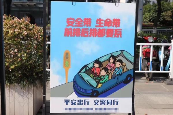 罚款+曝光!下周起宁波高速交警严查后排乘客这种行为