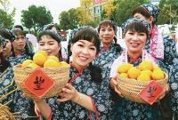 橘农庆丰收