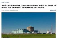 """美核电站因泄漏关闭反应堆 仍坚称""""对公众没危险"""""""
