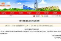 北京:鼠疫患者一名病情危重 一名病情稳定