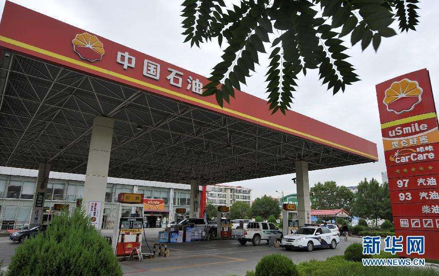 国内油价或年内第13次上调 加满一箱多花2.5元