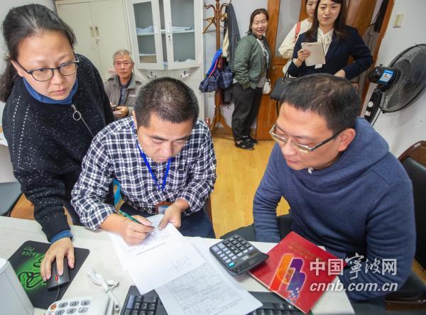 伏跗室永寿街历史文化街区房屋处理签约启动