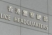 香港警方:天桥老伯烧伤现场2人被拘捕 涉嫌非法集结