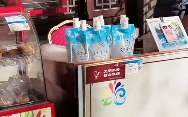 """趵突泉景区回应""""泉水6元一袋"""":泉水免费,卖的是袋子"""