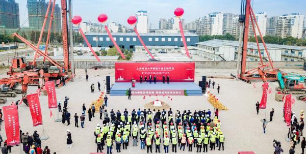 奉化方桥又有大动作!宁波生命科学城重点项目