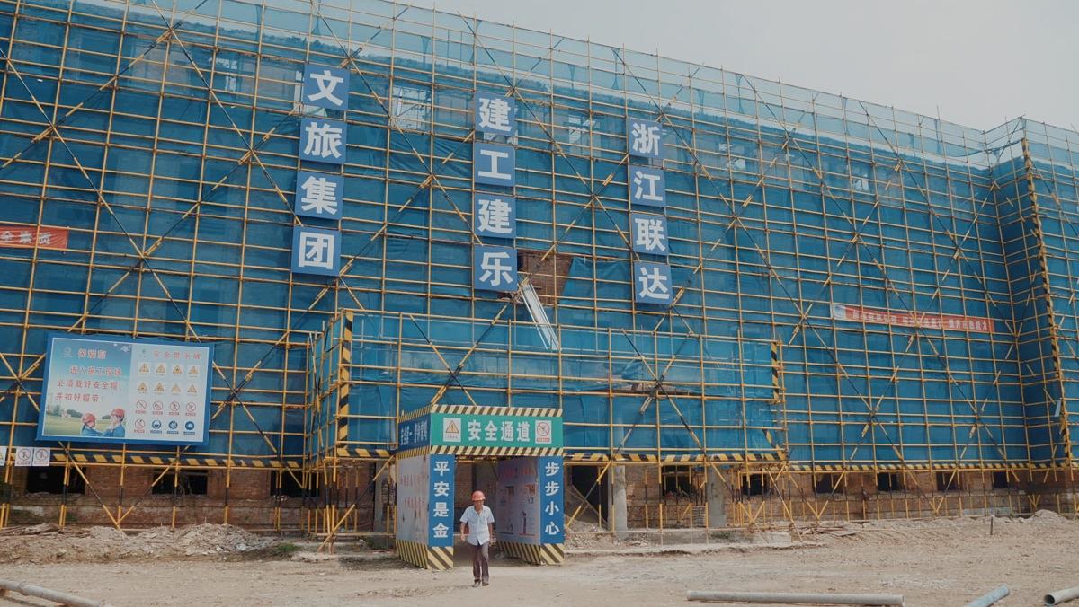 總投資5億!位于東錢湖的寧波院士中心有新進展
