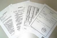 调查:老人卖个房 咋惹上官司背上债